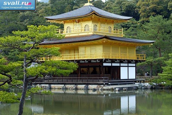 Кинкакудзи kinkaku ji киото япония