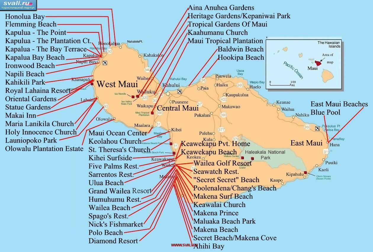 Гавайские острова карта острова мауи