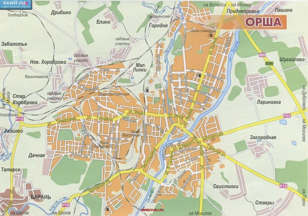 Карта Орши. Интерактивная карта города Орши с улицами и ...