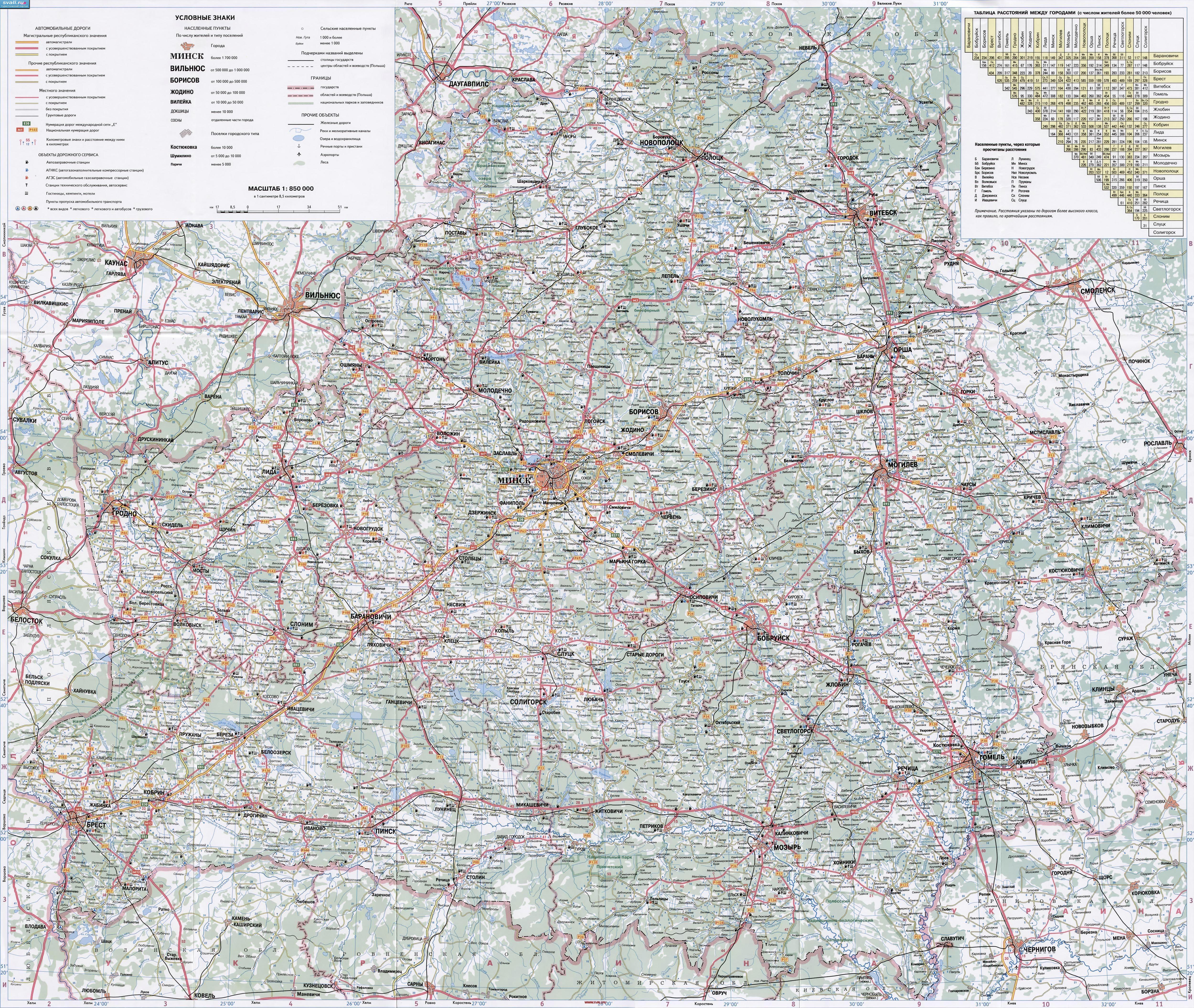 Австрия: полезная информация для водителей | госавтоинспекция.