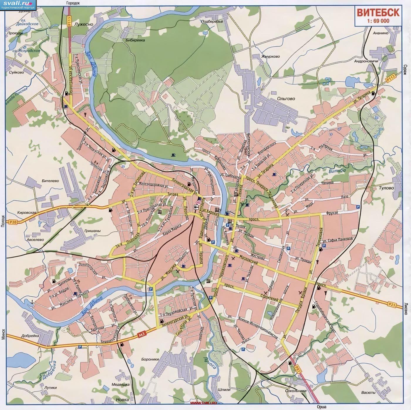 Бесплатно скачать подробную карту автомобильных дорог Витебска.