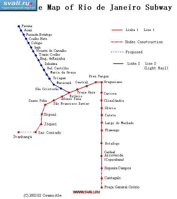 Карта метро Рио-Де-Жанейро,