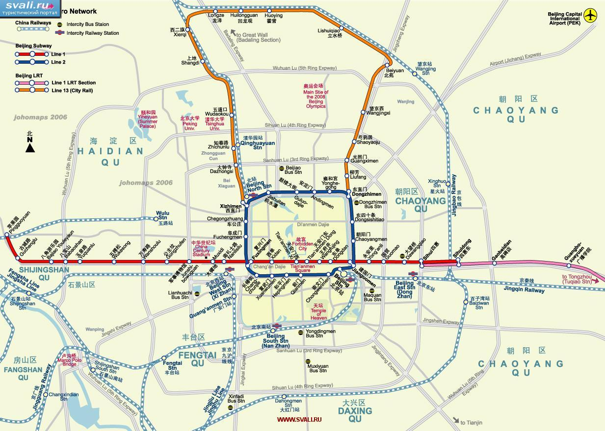 Карта метро пекина столицы китая