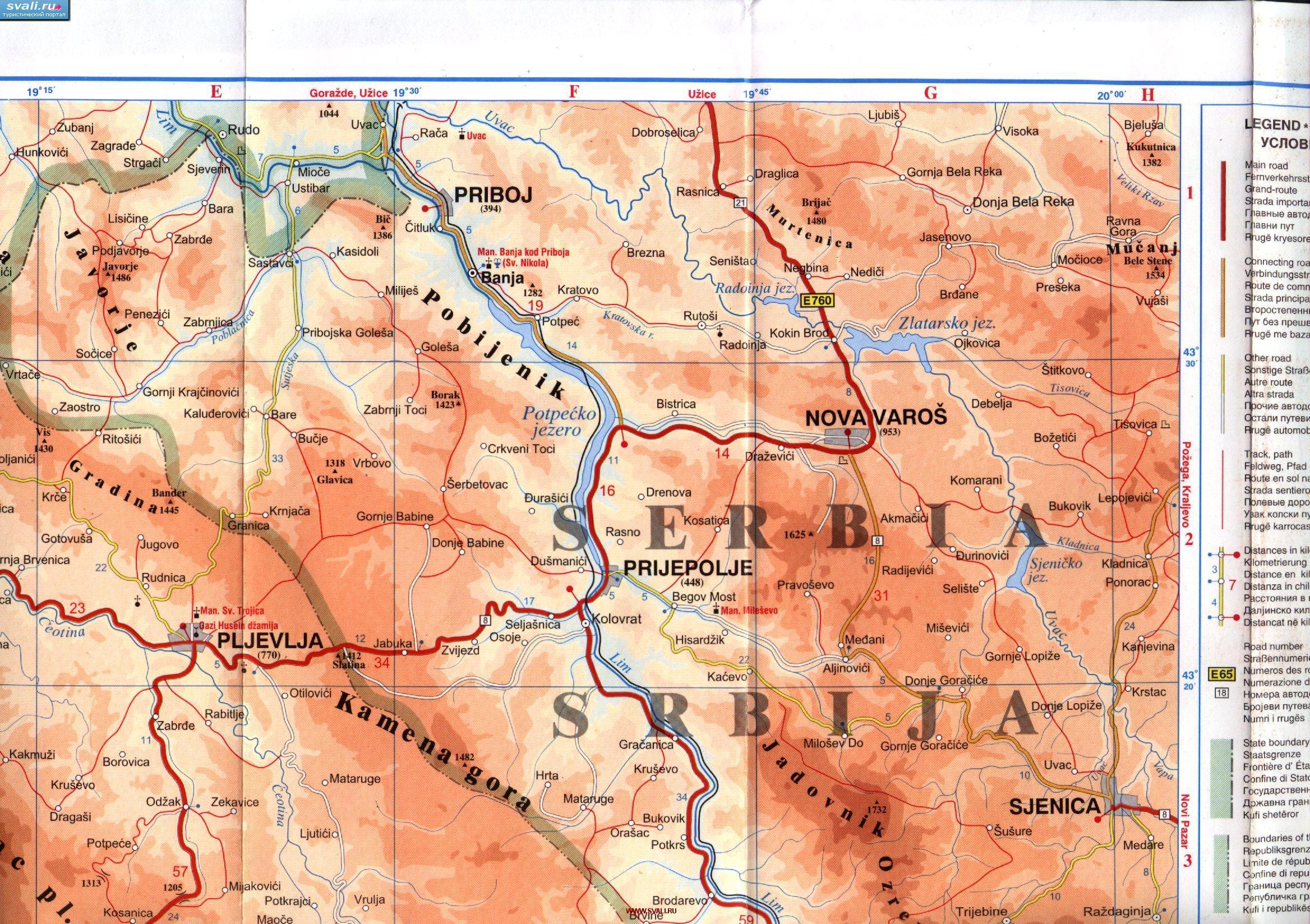 Район Куркино Северо-Западного административного округа ...