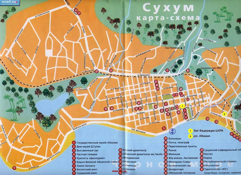 достопримечательности абхазии фото с описанием на карте