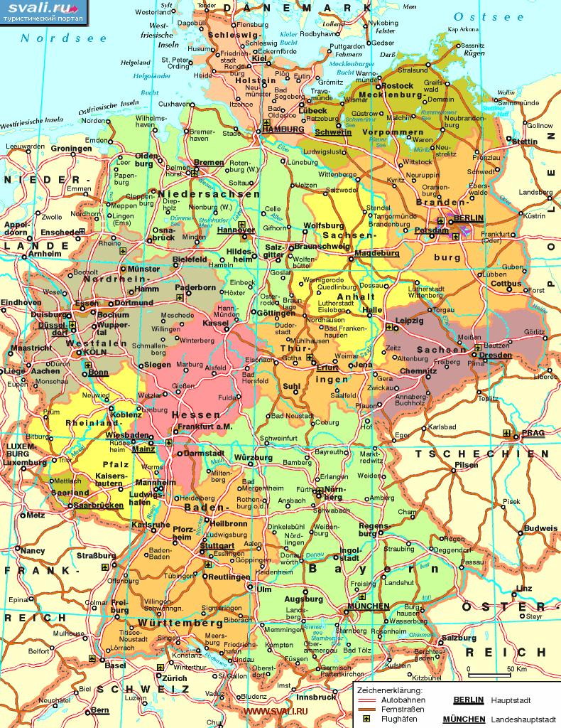 Карта Германии Скачать - фото 10