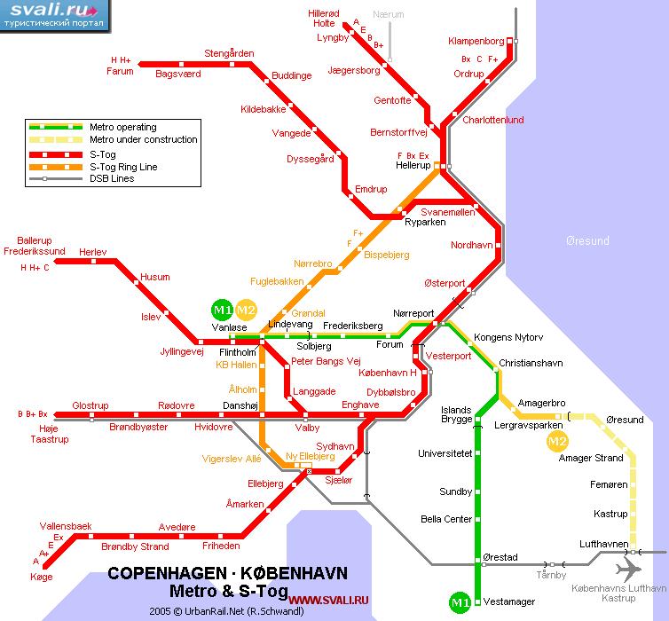 Схема метро Копенгагена, Дания