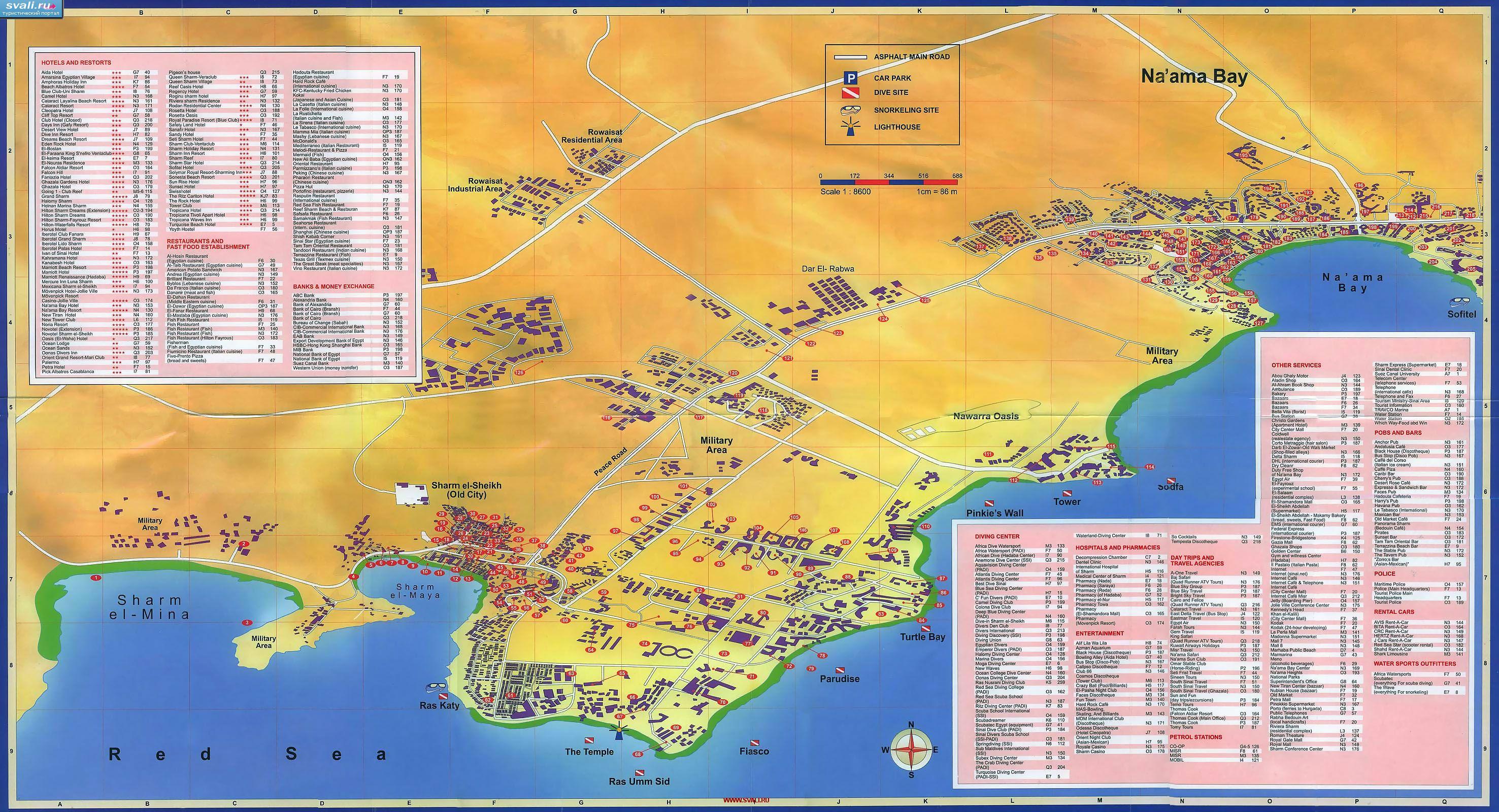 Карта отелей на побережье Шарм-эль-Шейха.
