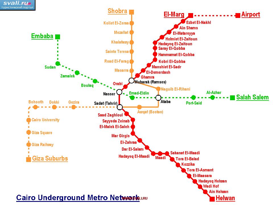 Схема метро Каира. (англ.)