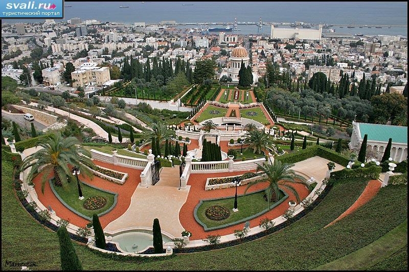 Хайфа бахайские сады