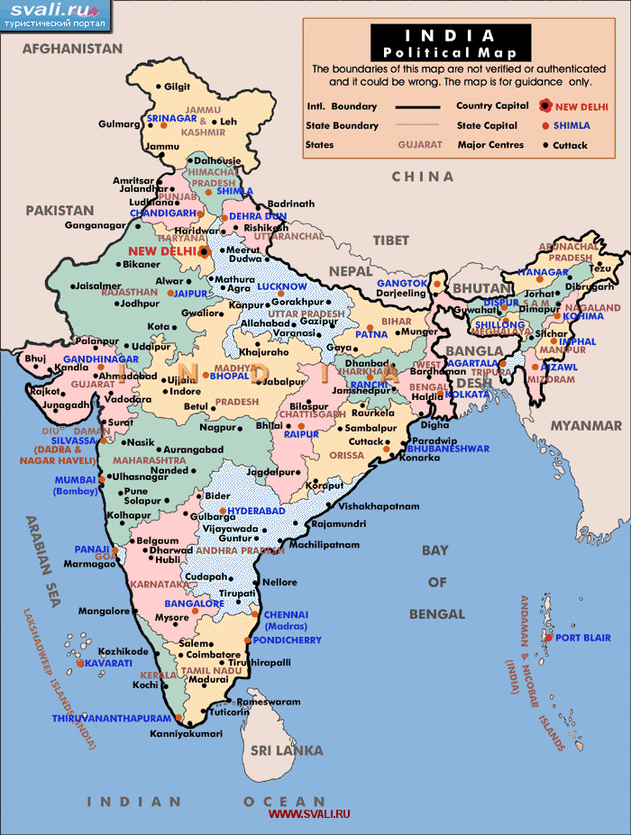 an analysis of hindi bharat or bharatavarsha country that takes up most of south asia