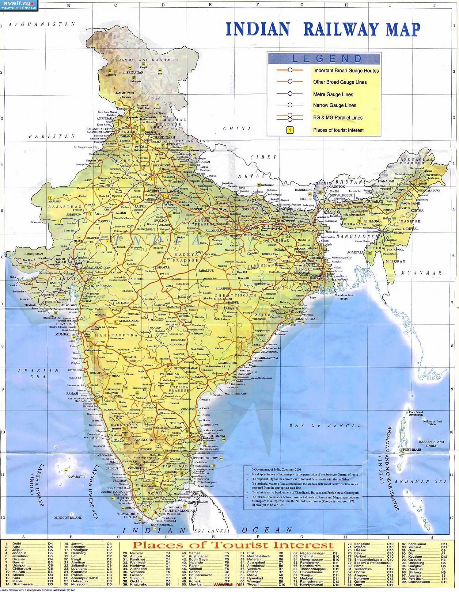 Karty Turisticheskaya Karta Indii S Kartoj Zheleznyh Dorog Angl