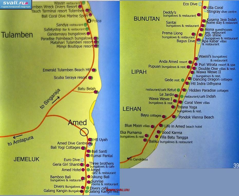 Amed tulamben остров бали индонезия англ