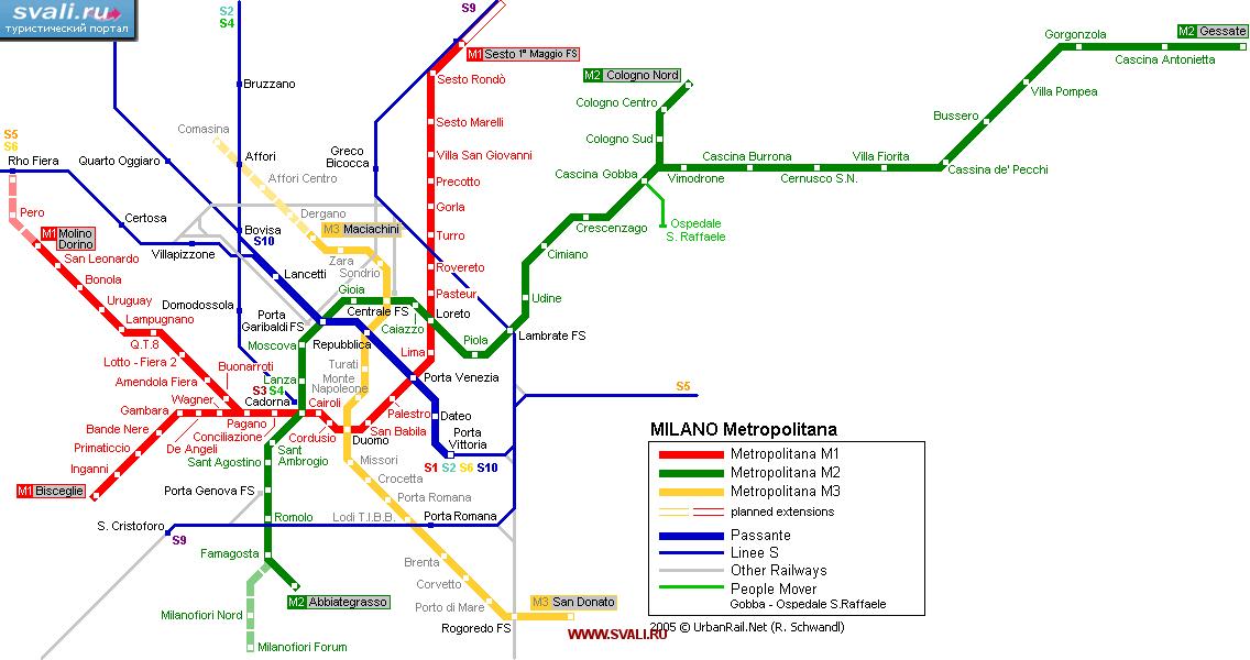Схема метро Милана, Италия