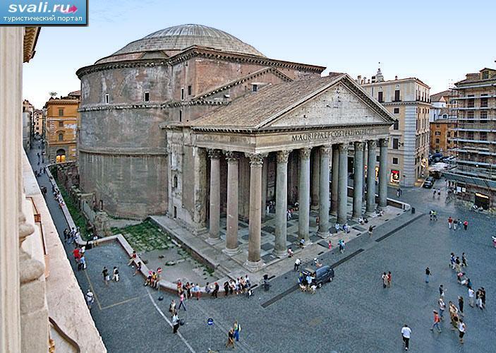 пантеон римский фото