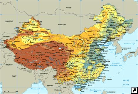 Карта китайского метро