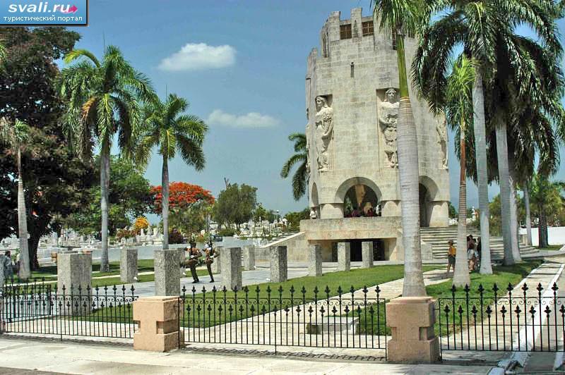 Базилика Девы Марии милосердной дель Кобра El Cobre Куба.
