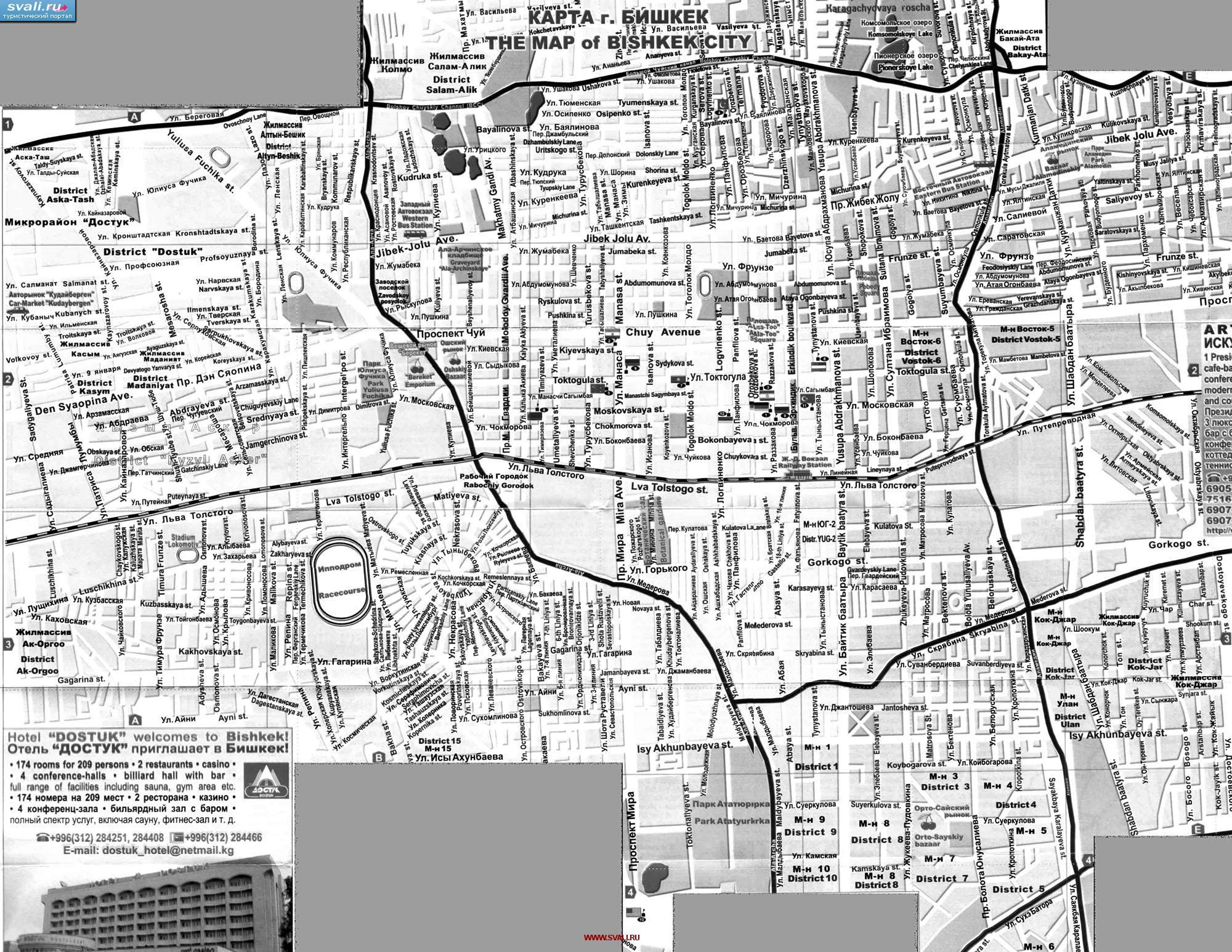 карта: Бишкек