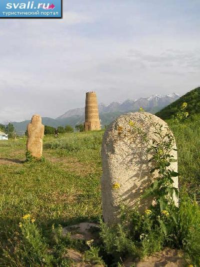 знакомства в токмаке киргизия