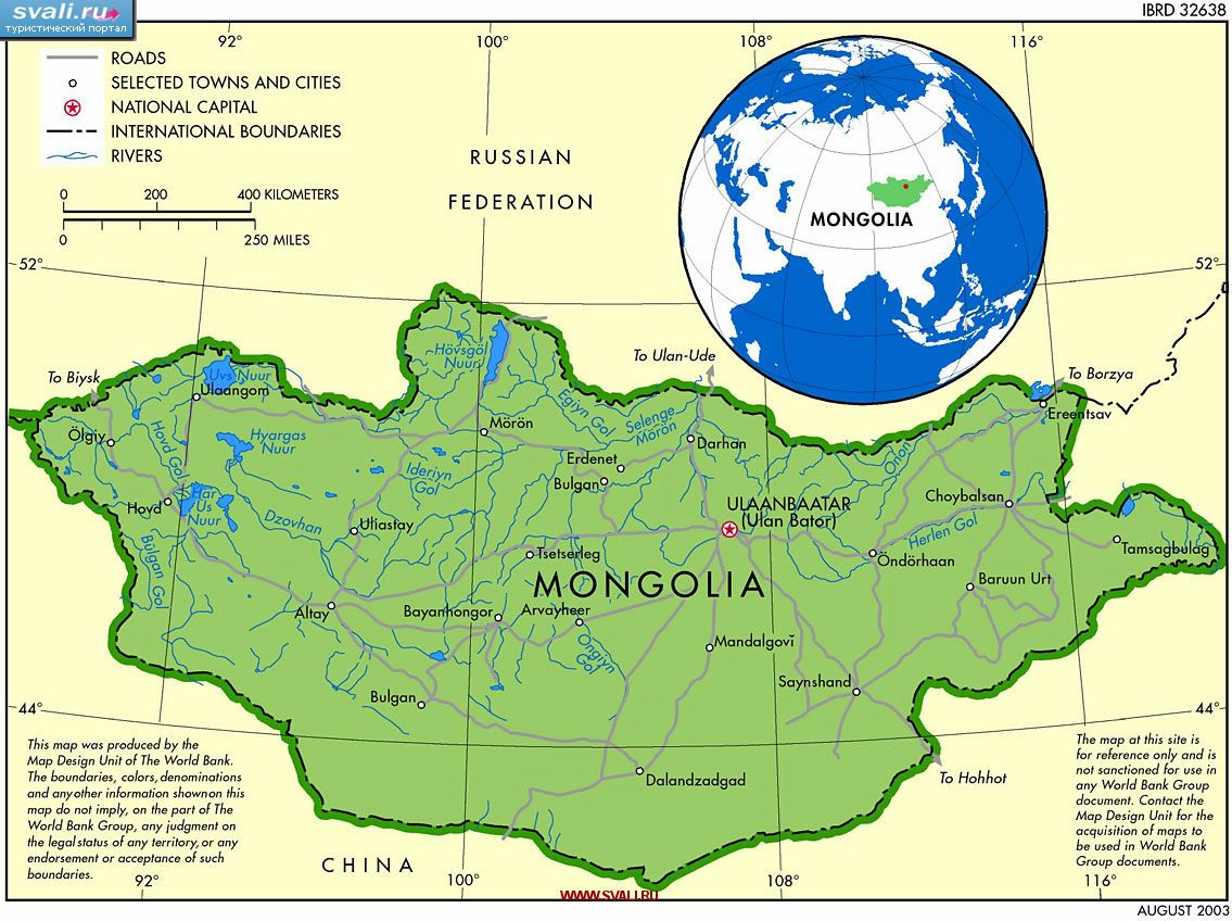 process of political change in mongolia Mongolia has a number of political parties, the largest two parties being the mongolian people's party (former mongolian people's revolutionary party) and the democratic party (dp.