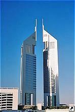 Отель Emirates Towers, Дубай, ОАЭ.