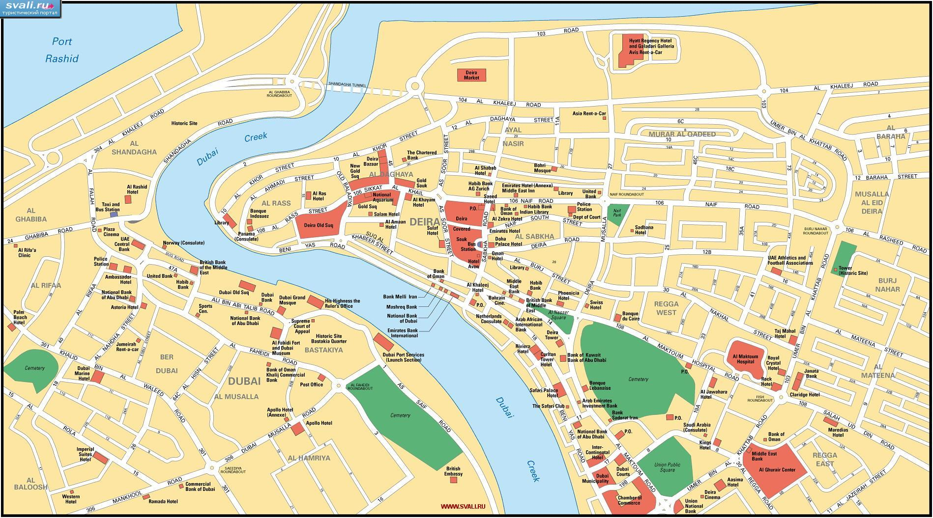 карты : Туристическая карта центра Дубай, ОАЭ (англ.) | ОАЭ ...