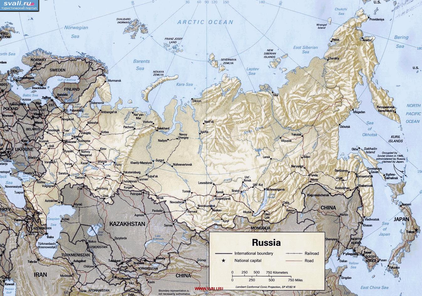 Рассказ про Россию на английском языке - Цитировать
