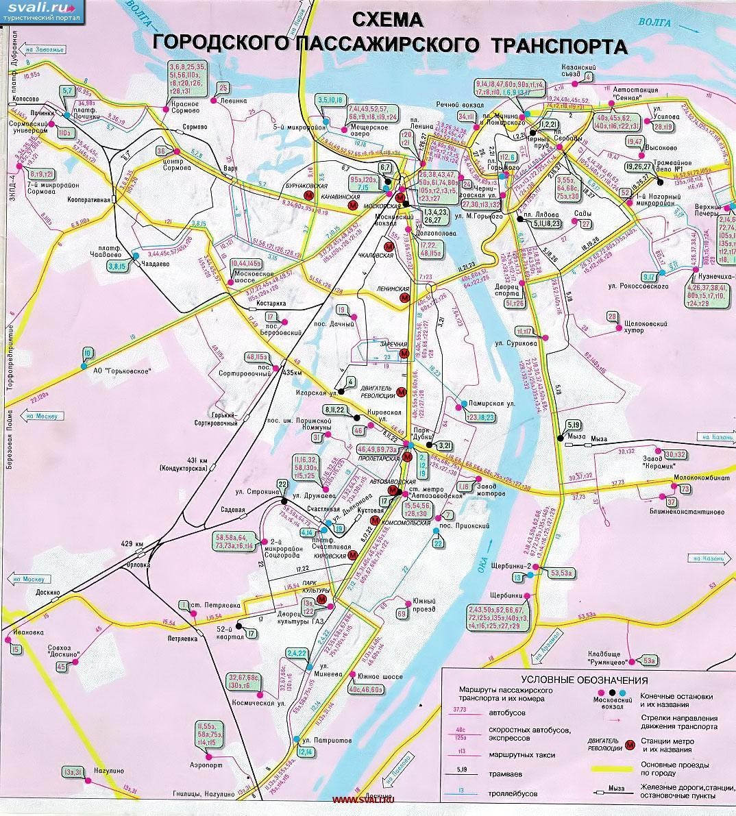 Схема городского пассажирского транспорта Нижнего Новгорода.