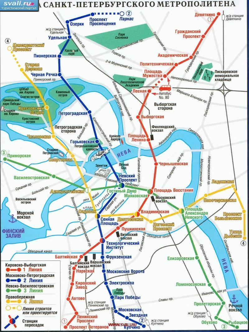 Схема метро Санкт-Петербурга, Россия.