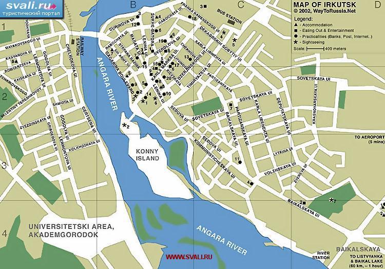 Карта Иркутска, Иркутская