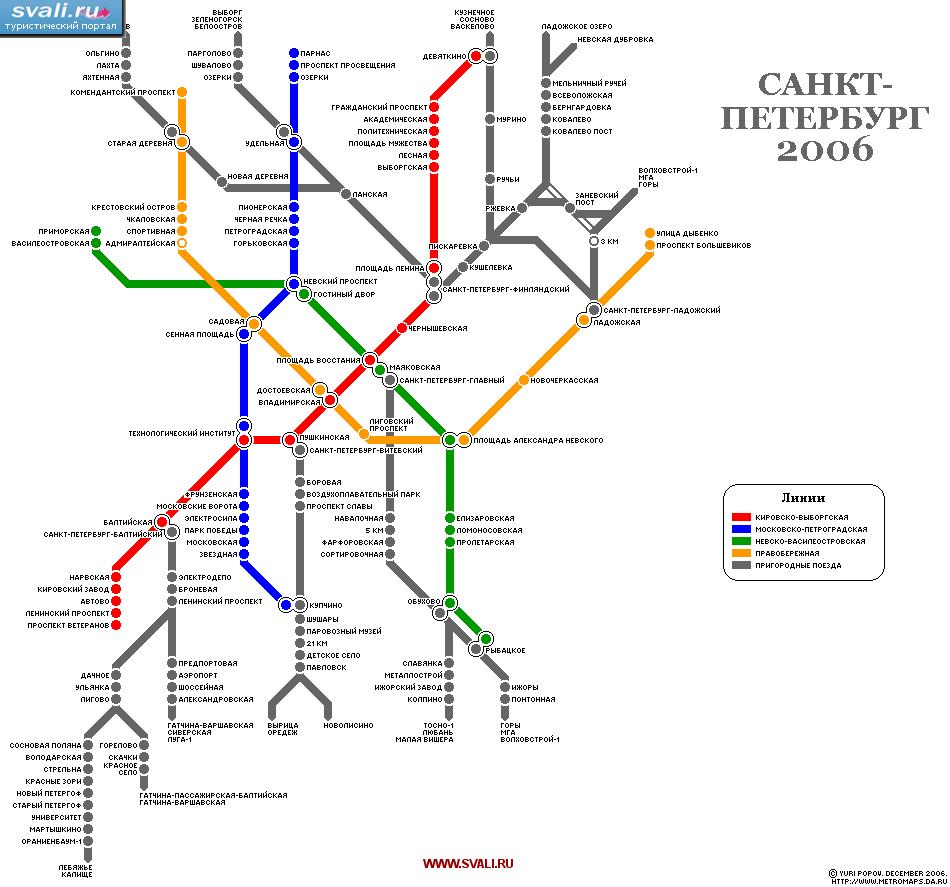 Схема метро и проезда санкт-петербург