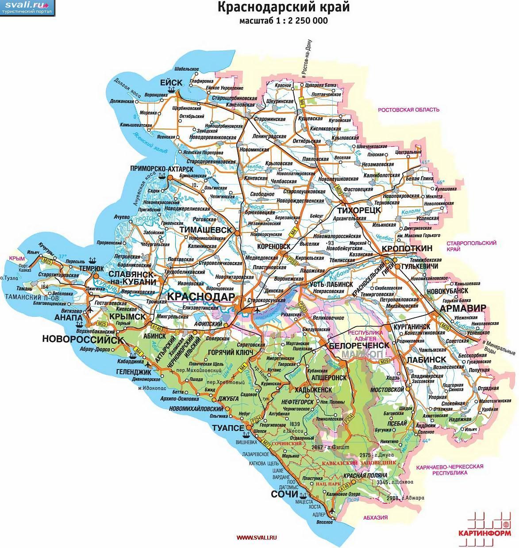 фото краснодарского края карта