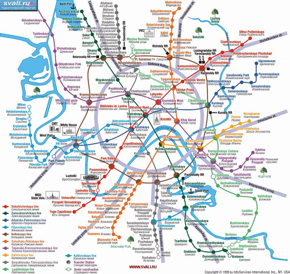 Интерактивная карта московского метро, позволяющая найти самый быстрый или самый удобный маршрут и рассчитать время в...