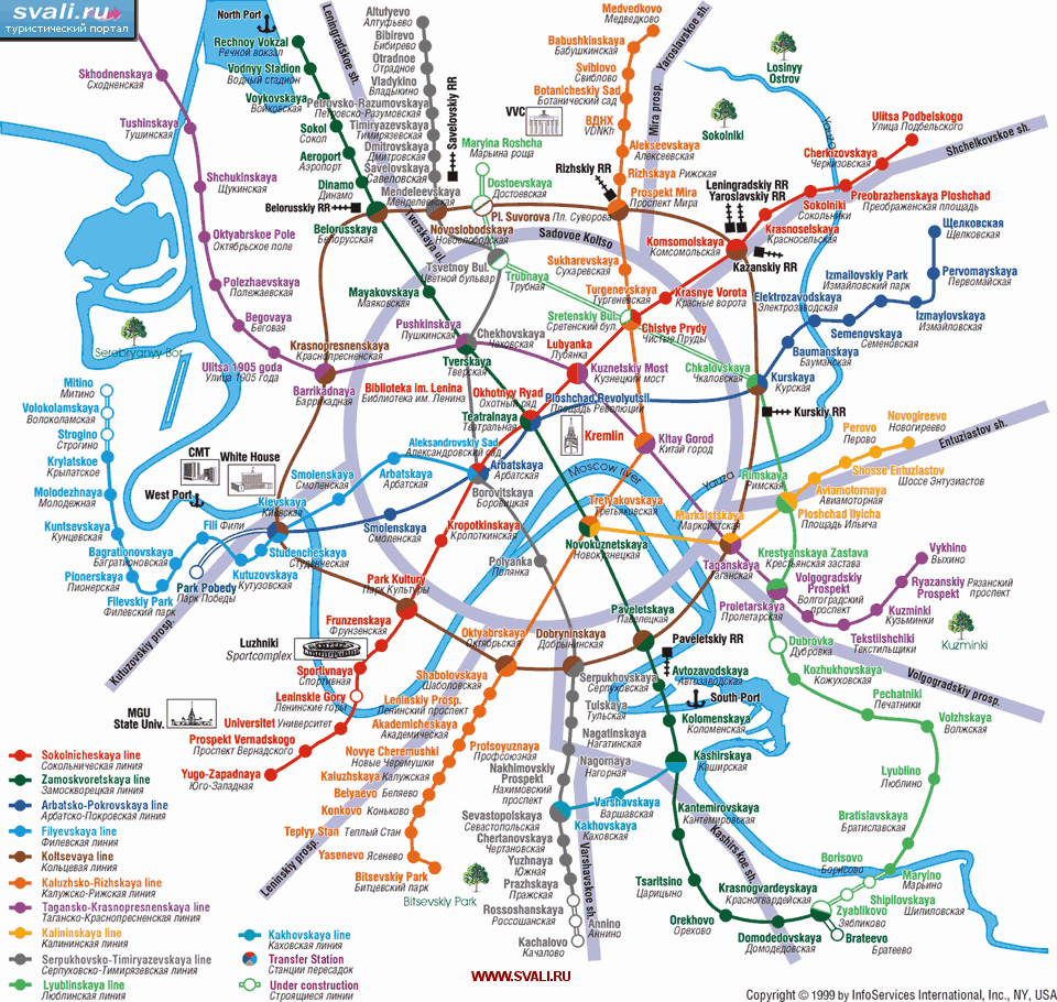 россия москва схема метро.