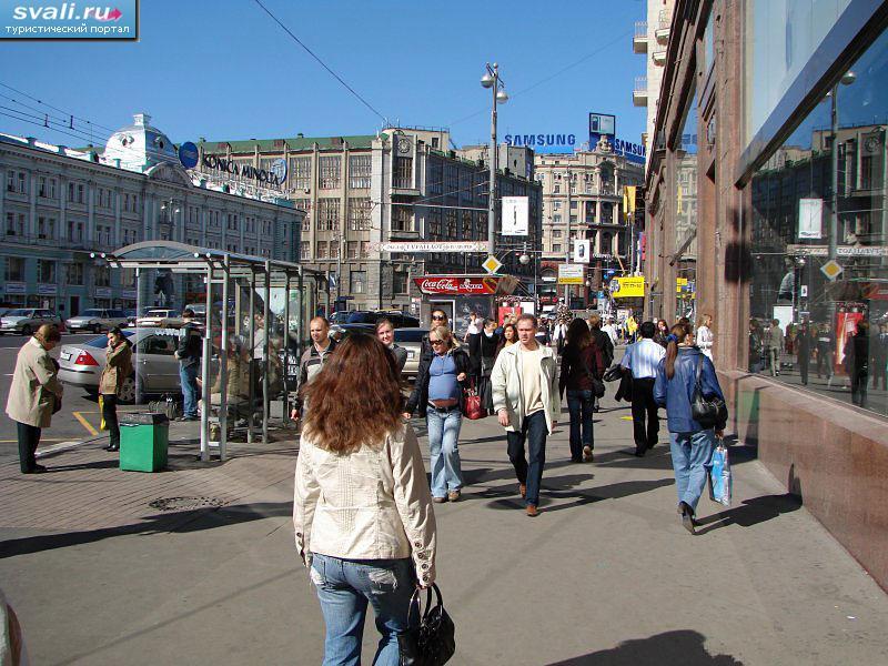 Улица тверская москва россия