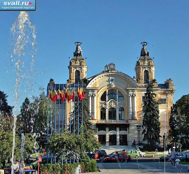 Здание таетра, Клуж-Напока, Трансильвания, Румыния. | Румыния ...