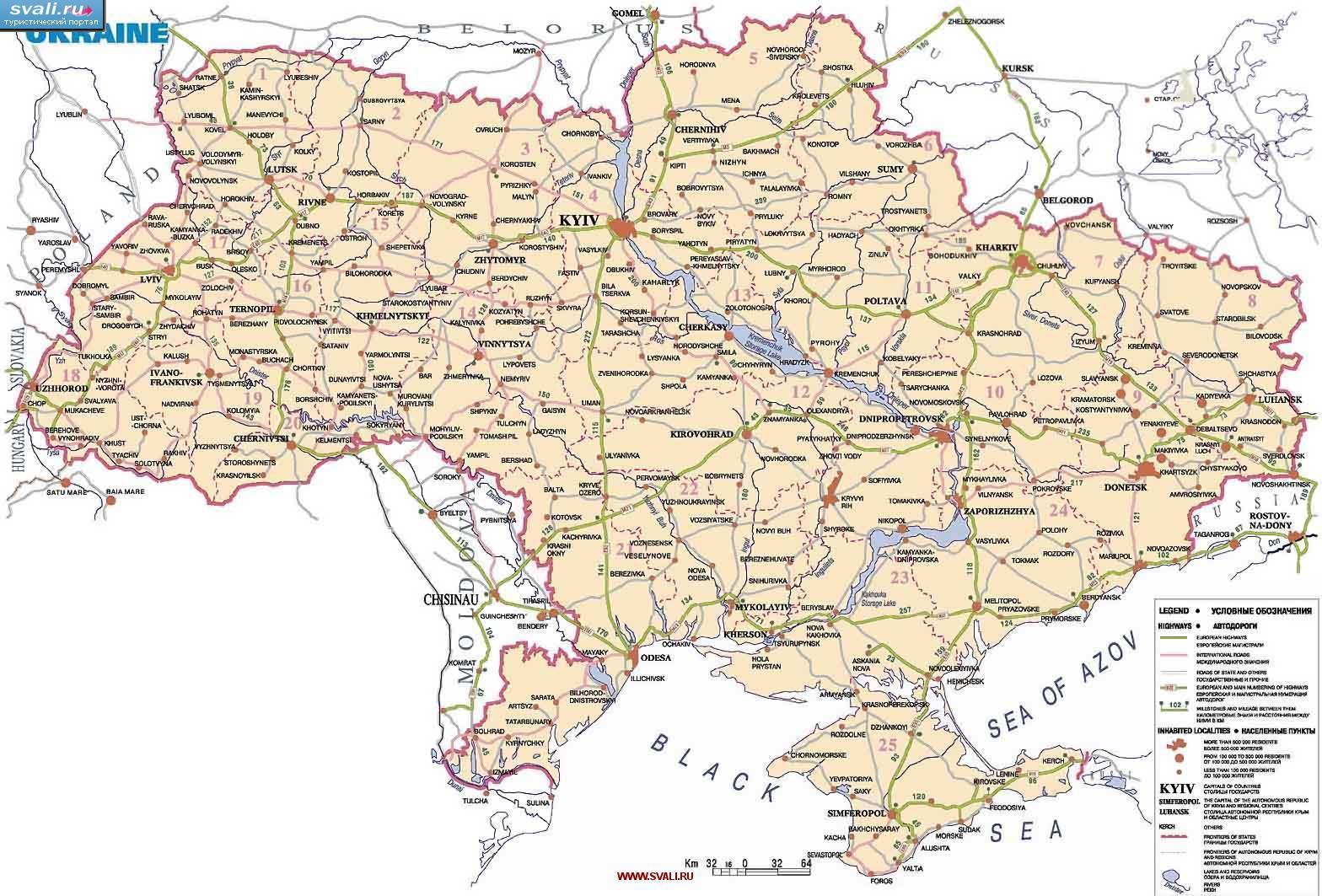 карты Карта Украины англ Украина Туристический