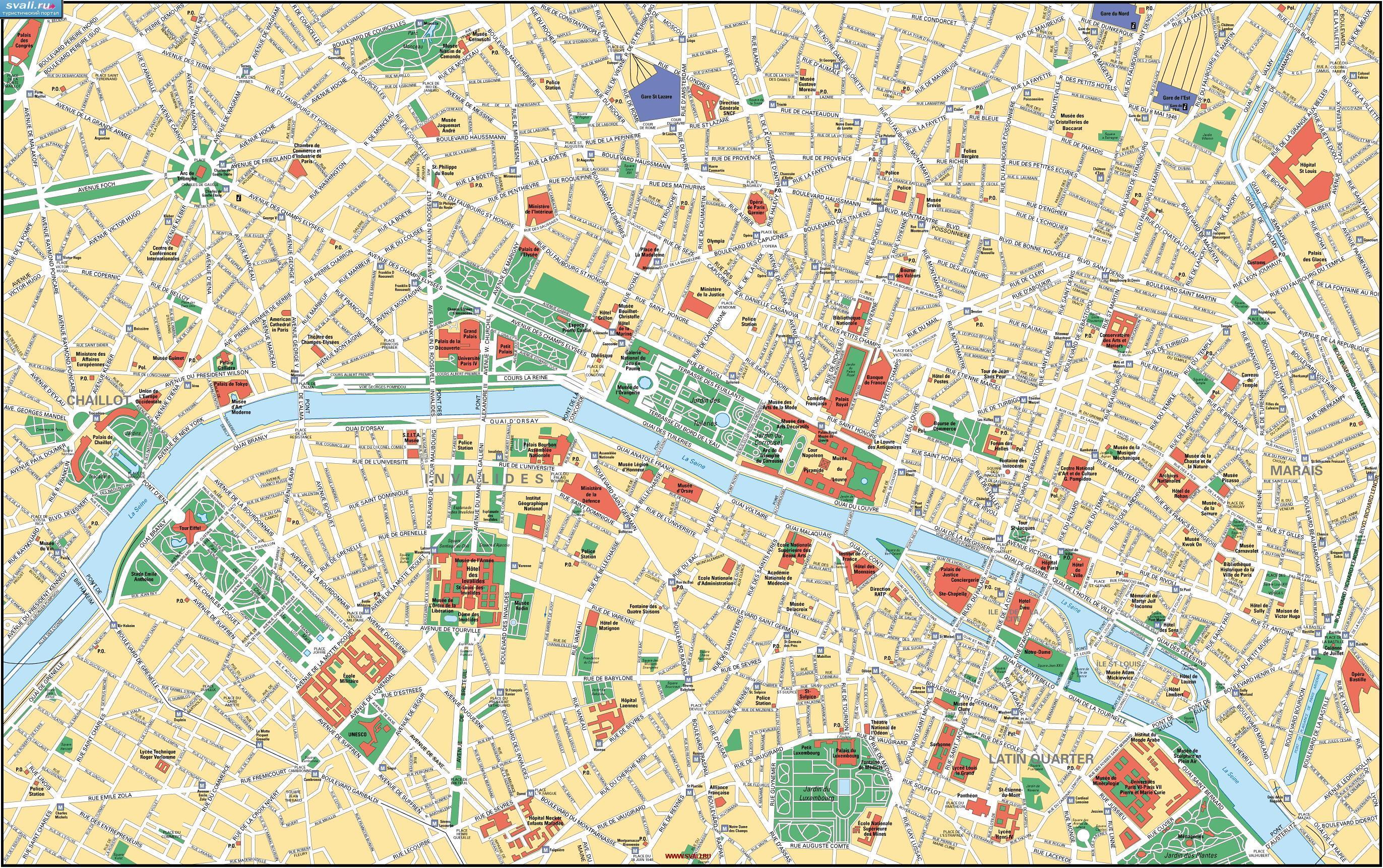 Туристическая карта центра парижа