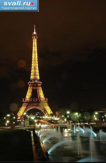 Эйфелева башня париж франция