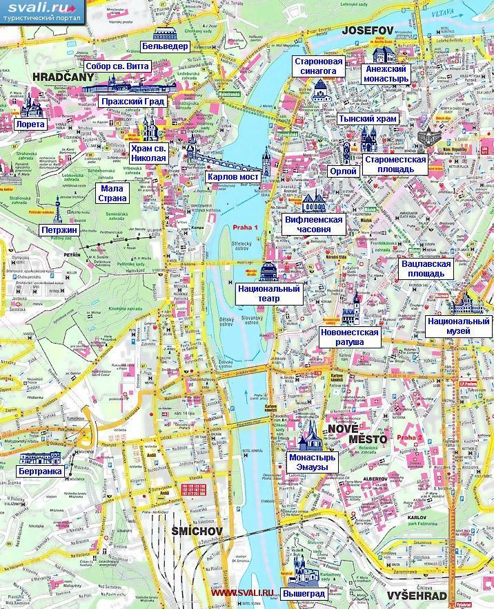 Карта Праги с нанесенными