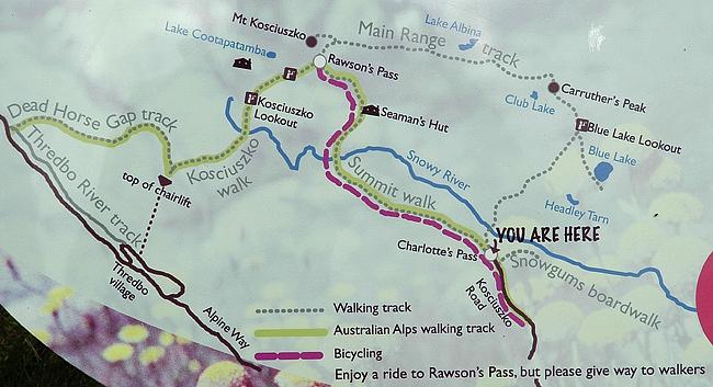 Карта схема Трека на гору